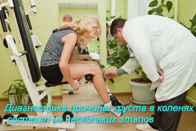 chondoprotektív készítmények ízületekre teraflex price közös kezelés novoshakhtinsk