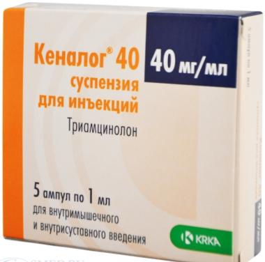 gyógyszer osteochondrozis midokalm ára