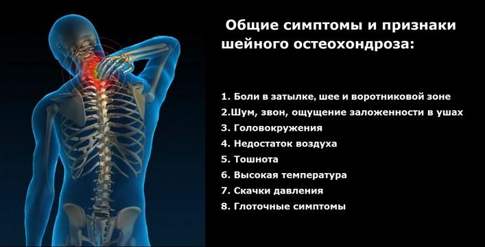 mi okozza a láb ízületeinek fájdalmát